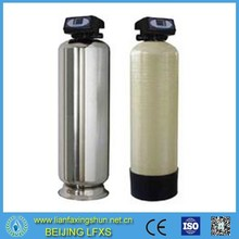 Water Treatment Plant Boiler Feed Water Softener