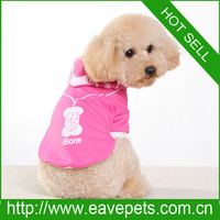 Wholesale Bone Bone MP3 Classic Type Dog Clothes.Elastic Cotton Dog Coat Pet Clothing Fast Shipping Pet Clothes