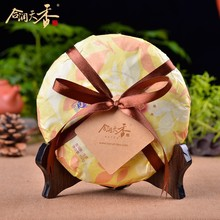 raw pu er bing cha herbal slimming tea