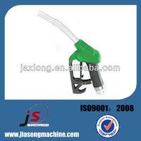 ZVA Automatic Fuel Oil Burner Nozzle