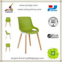 YMG-9305A Plastic leisure chair,living room chair, dining chair ,PP chair