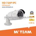 onvif baratos câmera ip de monitoramento de software