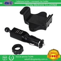 SK235C# Universal Brackets Car Charger Holder, Car Mount Holder for MP3 MP4 Mobile Phone GPS PDA with 2.1 A USB Port
