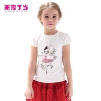 2015 new design kids fashion tshirt girl brand sweatshirt clothing manufacturers turkey