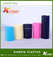 garbage bags for car/colored trash garbage bag /rubbish bag