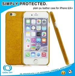 Plain Pu Leather Case Manufacturer Cell Phone Leather Cases