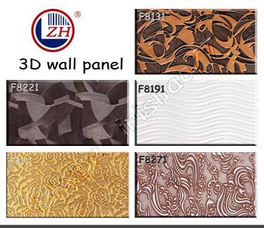 3d mdf panneau mural d coratif - Panneau mdf decoratif ...