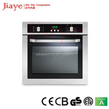 Home appliance 56L electronic oven, electric range JY-OE60D1