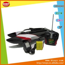 Hot sell 3 Channel Small Plastic Boats For Sale Children RC Toy ,