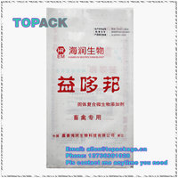100kg 50kg 25kg 10kg high quality antistatic pe bag for packing rice, flour, wheat, paddy, vegetables