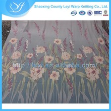 LY-P19 Factory Direct Sales All Kinds of Sicked Curtains For Hospital
