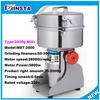 Multifunctional electric wholesale weed grinder herb grinder