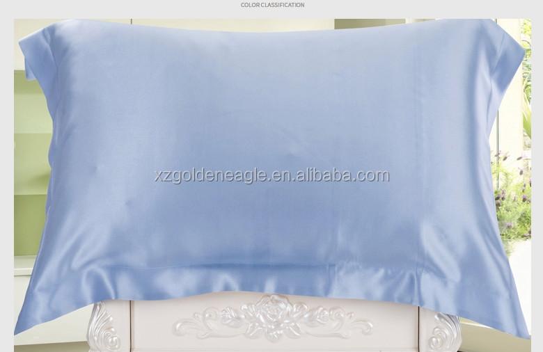 Natural Silk Pillowcase wholesale pillowcase