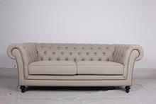 Hotel furniture factory sofas contemporary sofas seats