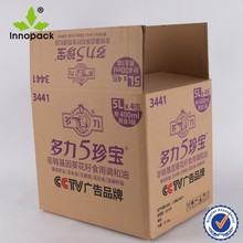 5-Ply Kraft Paper Nature Box for Fruit and Vegetable Packing
