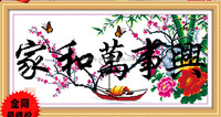 YIWU KAINA FACTORY SUPPLIER HAND EMBROIDERY CROSS STITCH KIT FOR HOME DECORATION