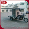 Hot sales fashion produce white 200cc air-cooled van cargo tricycle
