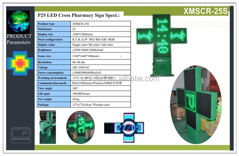 LED cross pharmacy sign-6.jpg