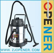 2015 heavy duty industrial vacuum cleaner 1400W (NRX803C-50L/60L/70L)