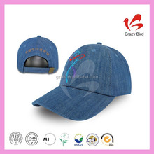 Get $1000 coupon promotional cap manufacturers basketball cap