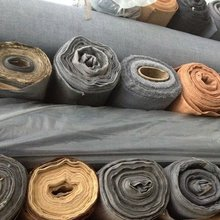 leather stock lot