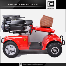 lexus tricycle for elderly BRI-S02 zhejiang electric mobility scooter handicapped tricycle