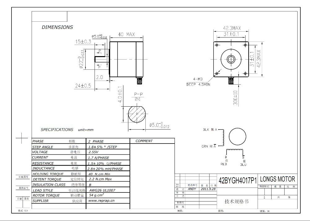 reprap 3d printer x  y  z  e extruder stepper motor nema17