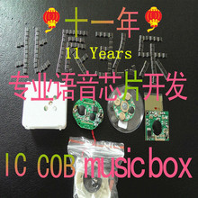 Electronics sound detection module PCB version voice board sound Record module on-board microphone and bluetooth modules
