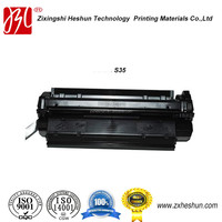 2015 factory directly sale ISO certificated best price high quality compatible laser toner cartridge for Canon CRG S35