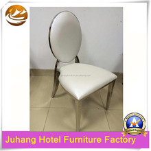 Wholesale cheap stackable modern stainless steel dining chair