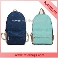 promotional student book bag