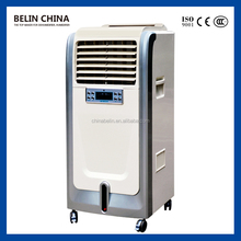 2014 New industrial inventions china Belin humidifier