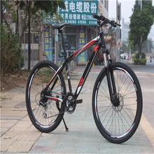 อลูมิเนียมชิ้นส่วนรถจักรยาน, ร้อนขายจักรยานเด็กในปี2015