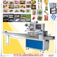 shenhu frozen vegetable packing machine