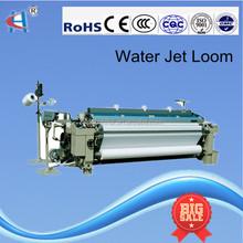 190 dobby shedding water jet weaving power loom