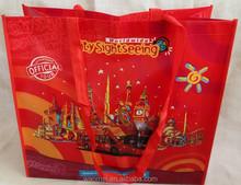 PP Non Woven Bag / PP Non Woven Shopping Bag