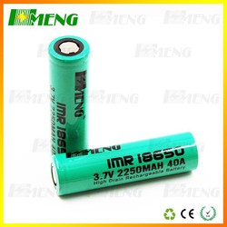 HMENG 2250 mah battery supplier,18650 vape mod battery wholesale/26650 battery supplier