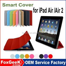 Tablet Case Cover Super Slim Smart Cover Case for iPad Air 2 , for iPad Air Case Smart ,for iPad Case Smart