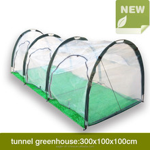 pop up green vegetable tunnel