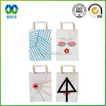 Thin white craft paper flat handle logo printed nice shopping paper bag/paper bag for shopping