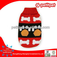 new design pet sweater/clothes for dogs/pet clothes