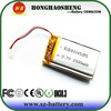 hot sale best price rechargeable 5v battery 1500mah