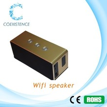 China online shopping,speakers subwoofer support android & IOS System