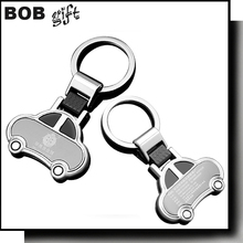 Hot sales cheap wholesale custom metal keychain