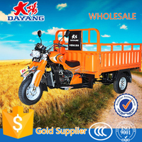 2015 perfect design durable 200cc 250cc 300cc air cooled gasoline powered ice cream tricycle