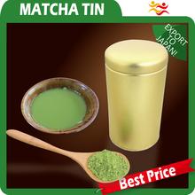 High quality tea tin box round paper cans aluminium wholesale
