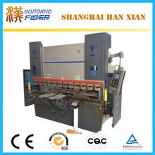 steel plate wc67y small hydraulic cnc press brake for sale, high quolity steel plate wc67y small hydraulic cnc press brake for s