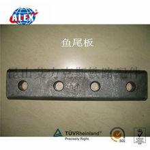 Rail Joint Bar for Fastening, Rail Joint Bar Supplier, Low Price Rail Joint Bar Kunshan