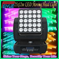 4in1 RGBW 5*5 Magic Panel 25pcs 12w LED Martix Light