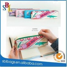 2015 new PU fancy pencil case of fashion drawing pencil case